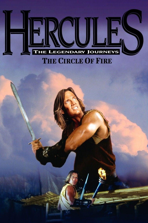 Hércules y el círculo de fuego