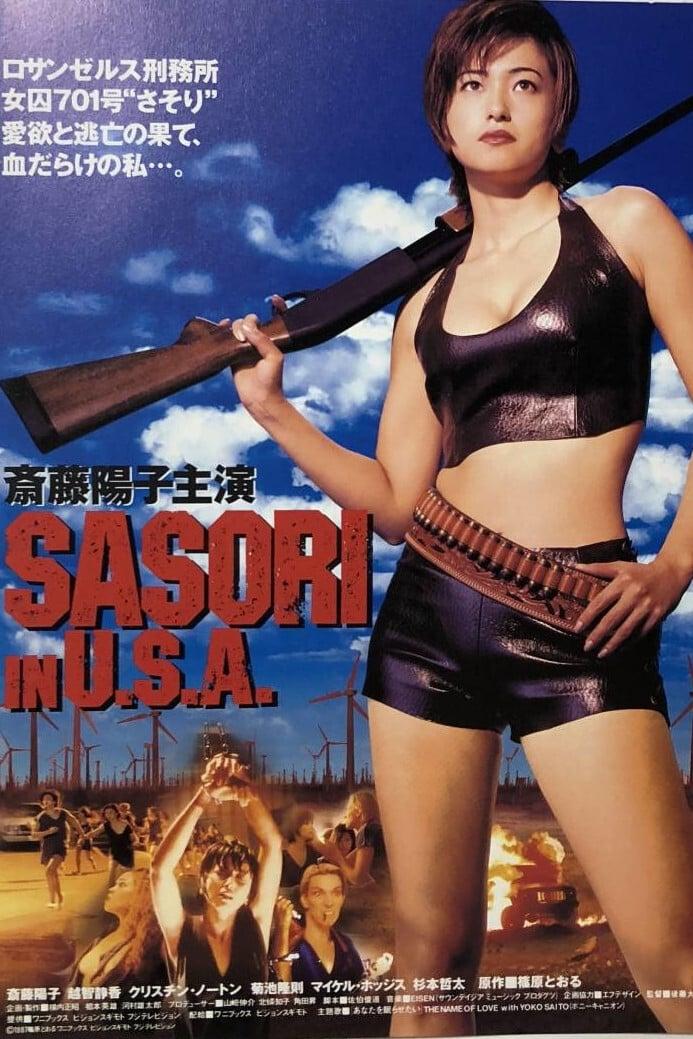 Sasori in U.S.A.