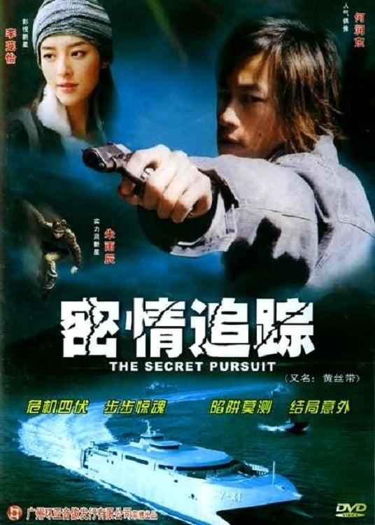 The Secret Pursuit