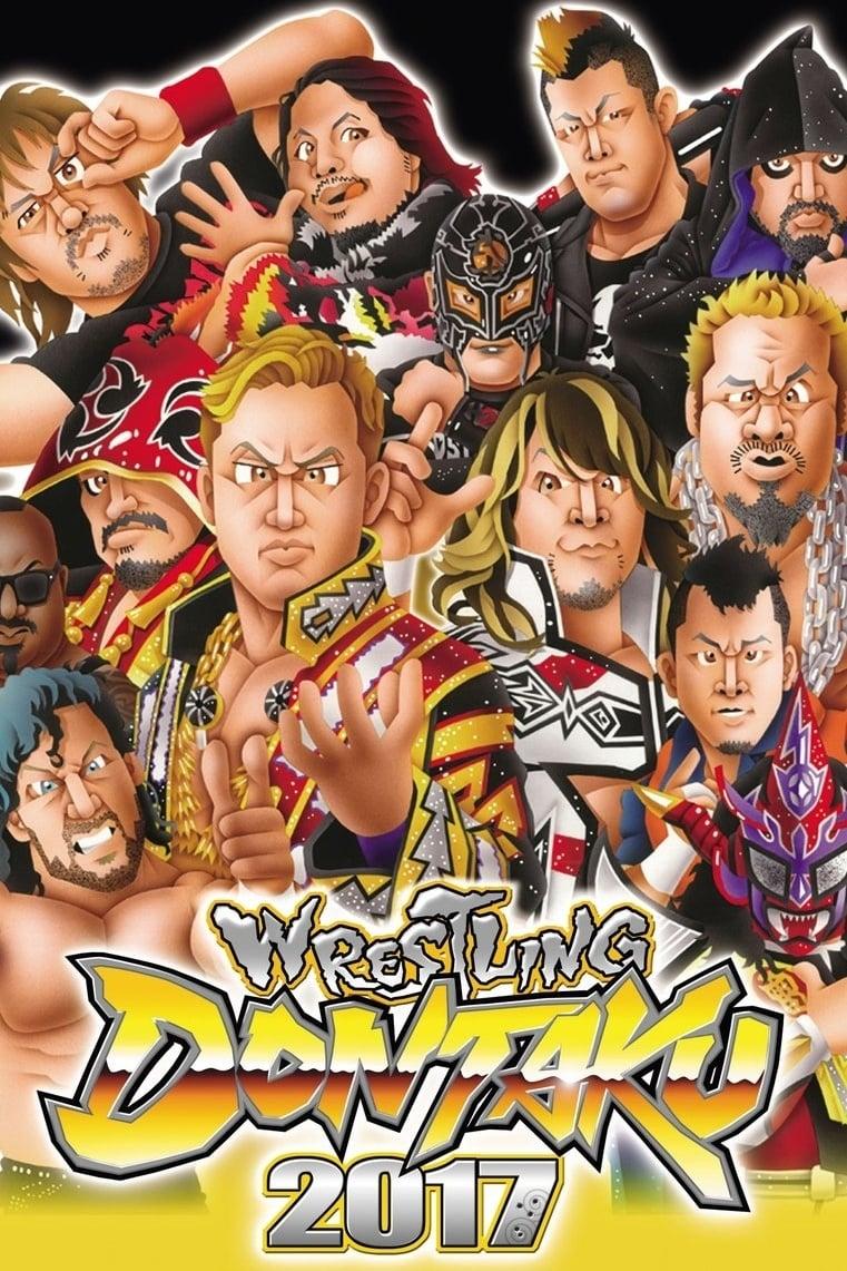 NJPW Wrestling Dontaku 2017