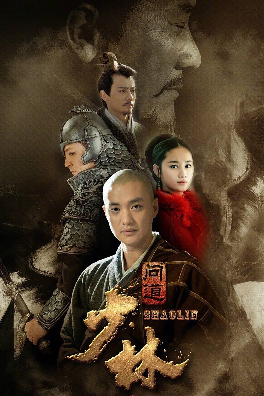 Shaolin Wendao