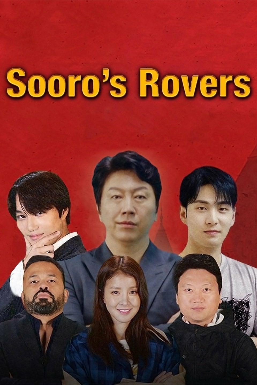 Sooro's Rovers