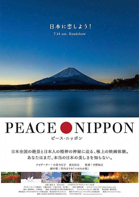 Peace Nippon