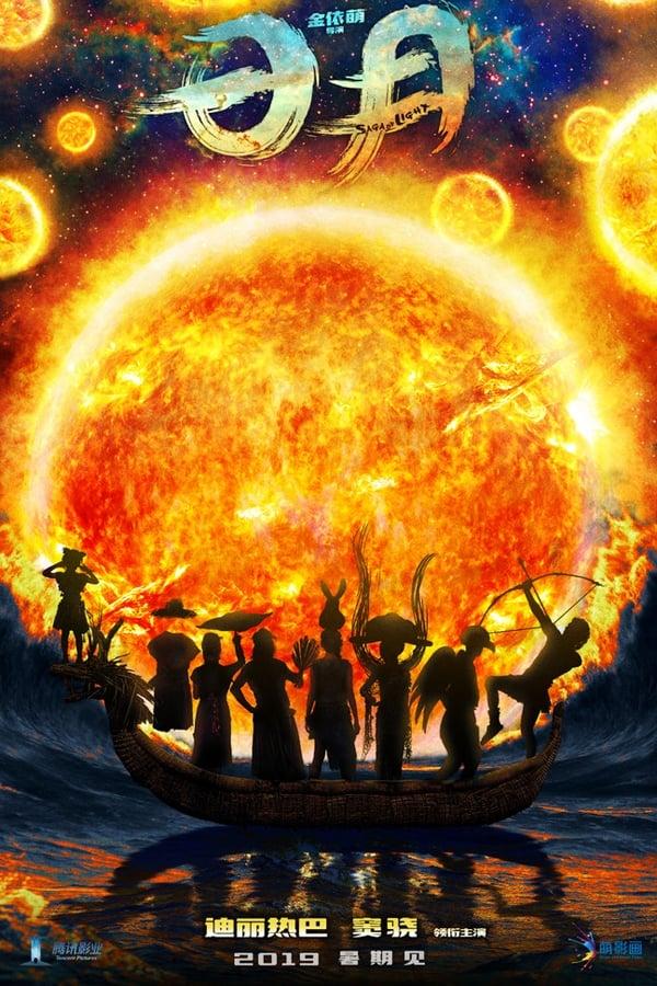 Saga of Light