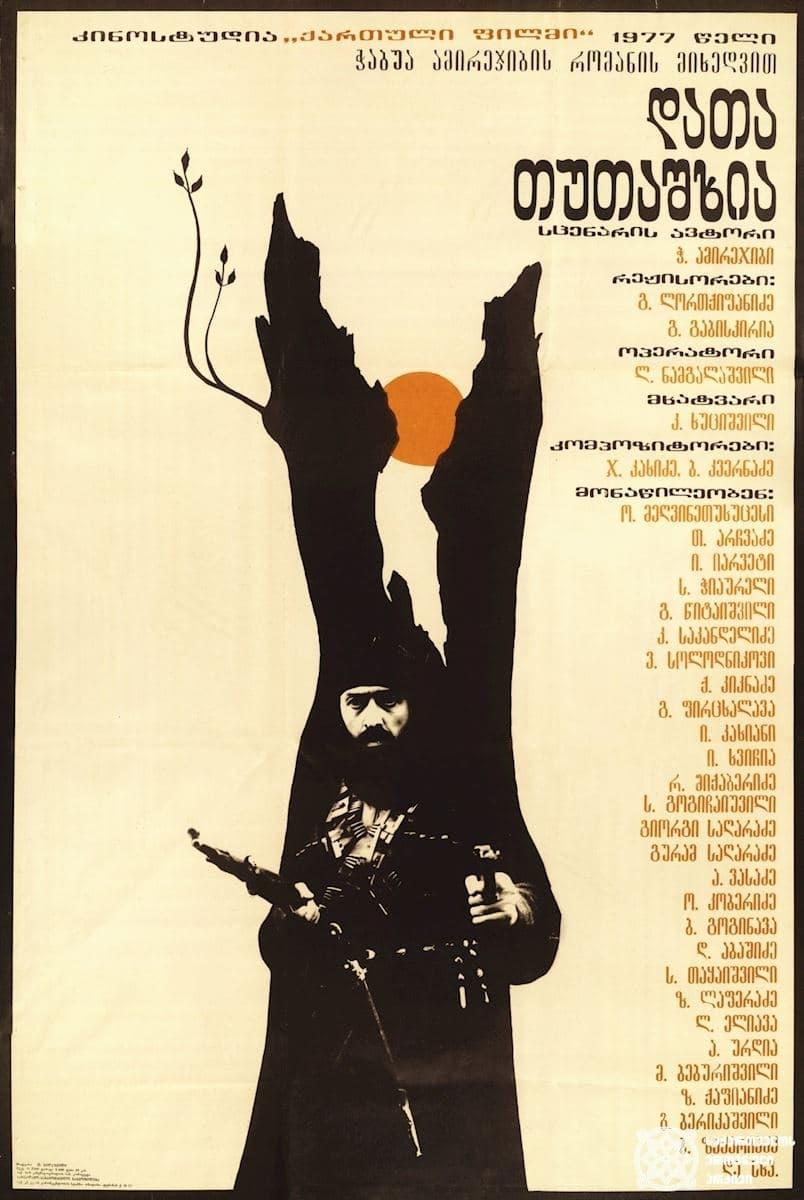 Data Tutashkhia