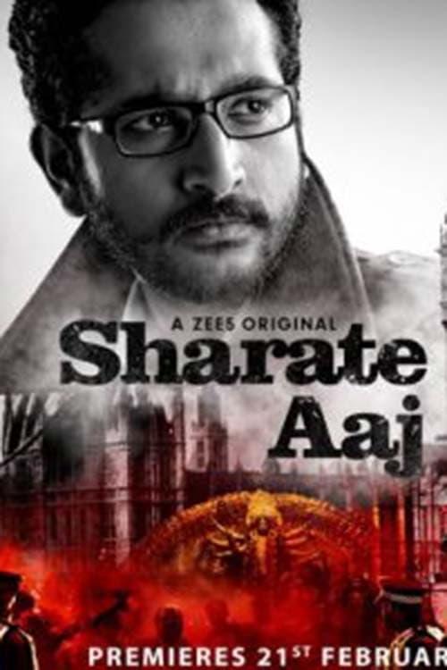 Sharate Aaj