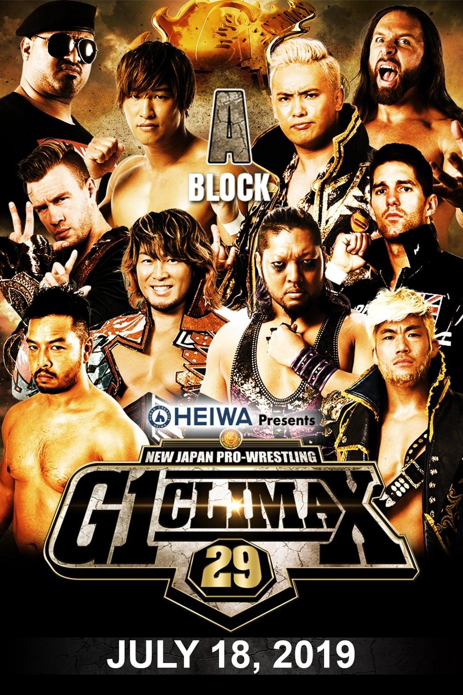 NJPW G1 Climax 29: Day 5