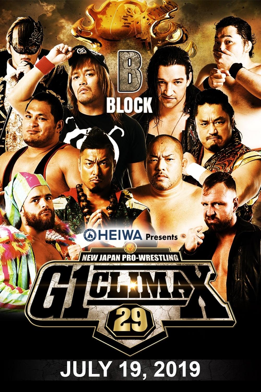 NJPW G1 Climax 29: Day 6