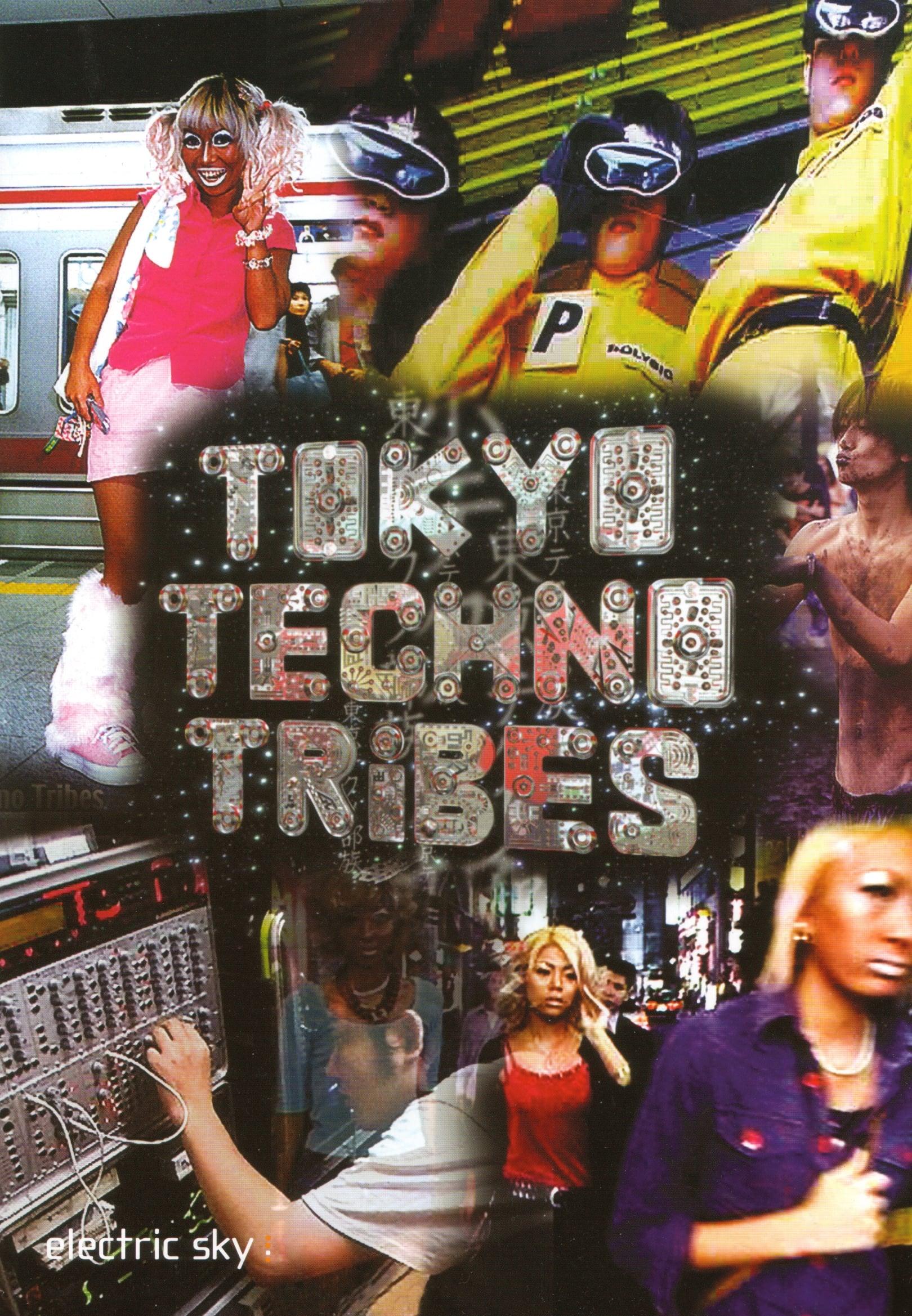 Tokyo Techno Tribes