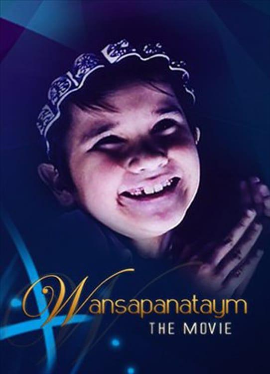 Wansapanataym The Movie