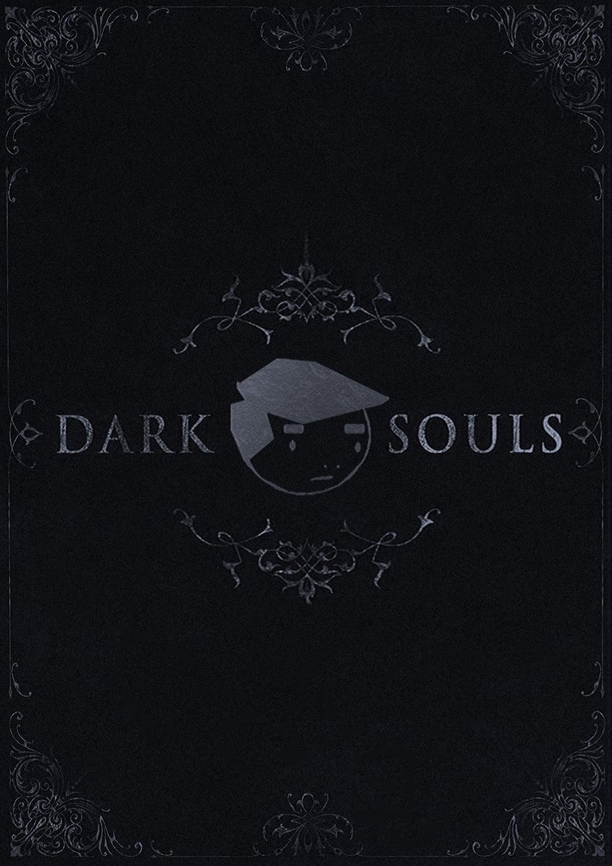 Dark Souls Commentary