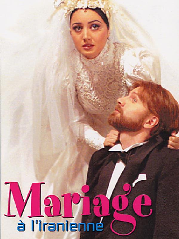 Marriage Iranian Style