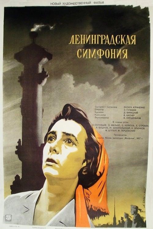 Leningrad Symphony