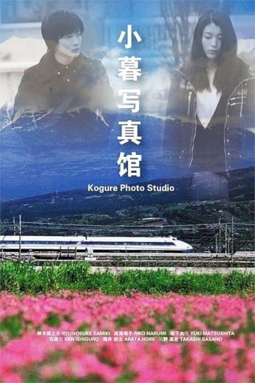 Estúdio de Fotografia Kogure
