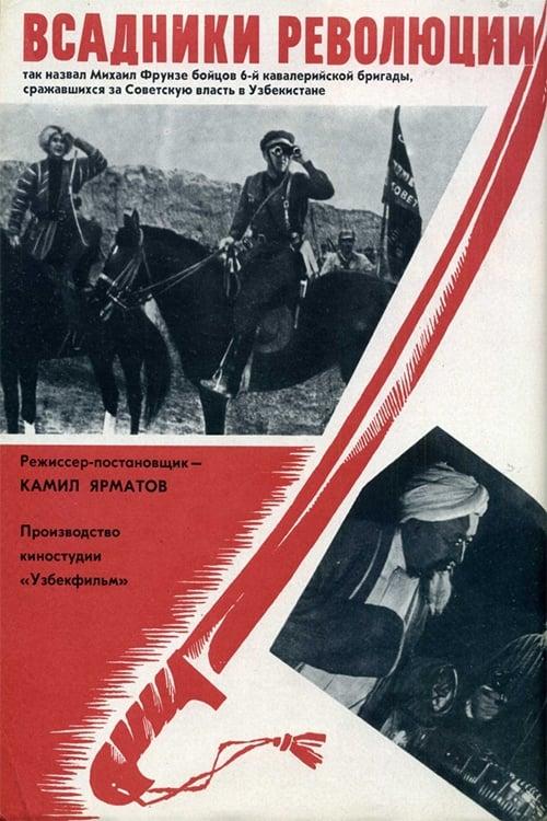 Horsemen of the revolution