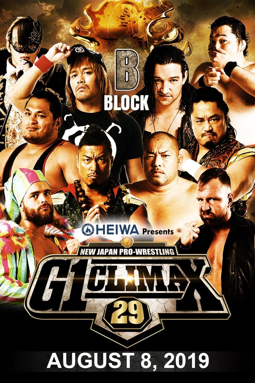 NJPW G1 Climax 29: Day 16