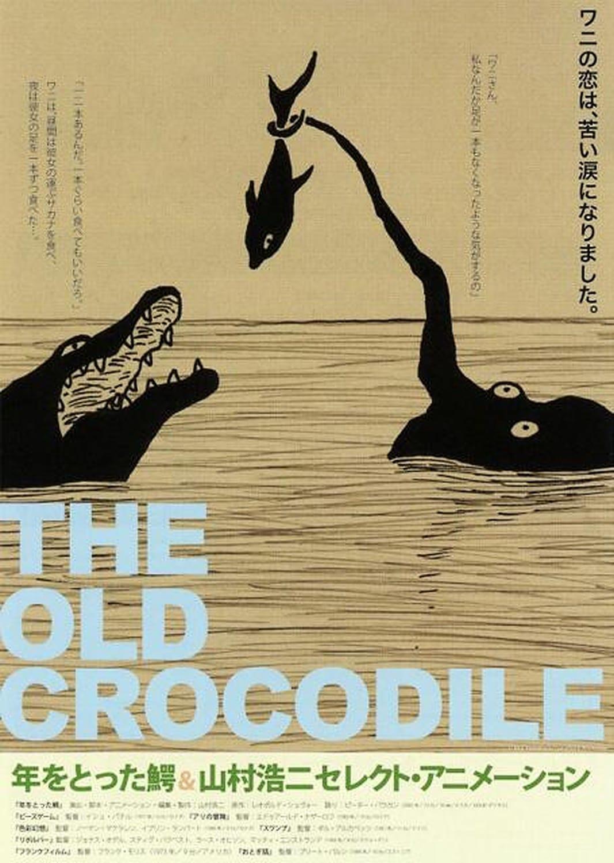 The Old Crocodile