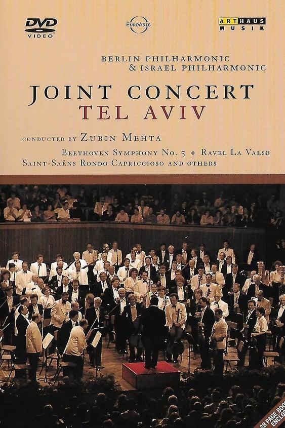 Joint Concert in Tel Aviv