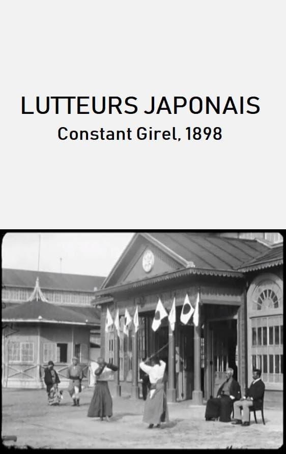 Lutteurs japonais