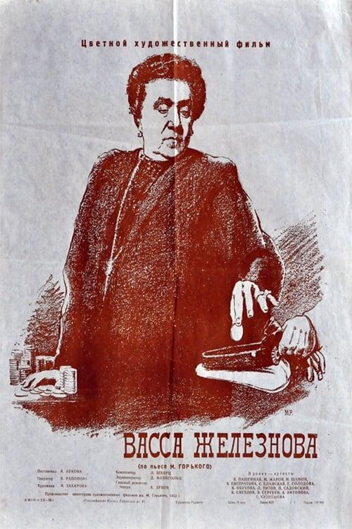 Vassa Zheleznova