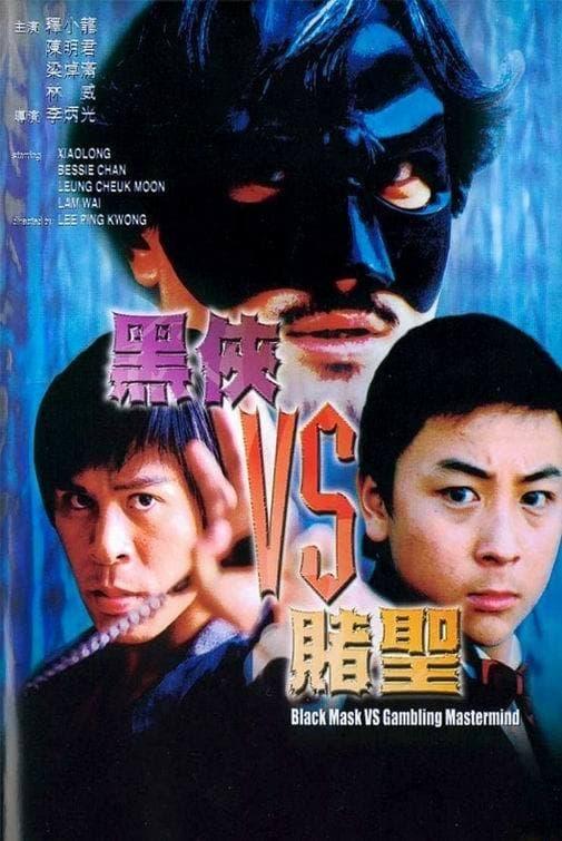 Black Mask Vs. Gambling Mastermind