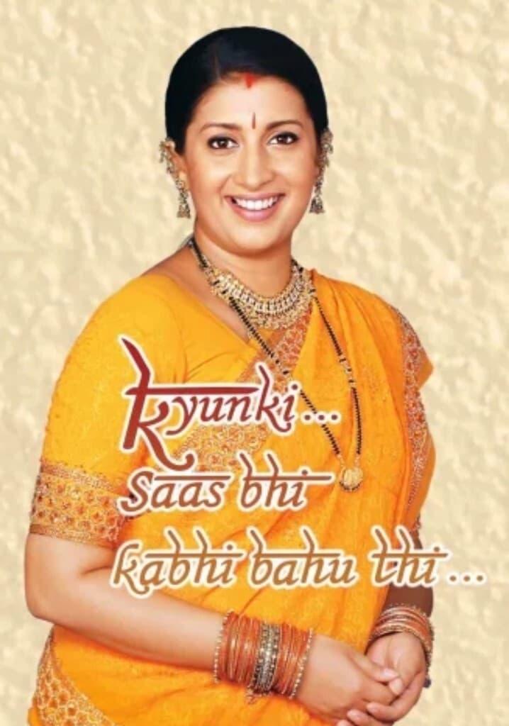 Kyunki... Saas Bhi Kabhi Bahu Thi...