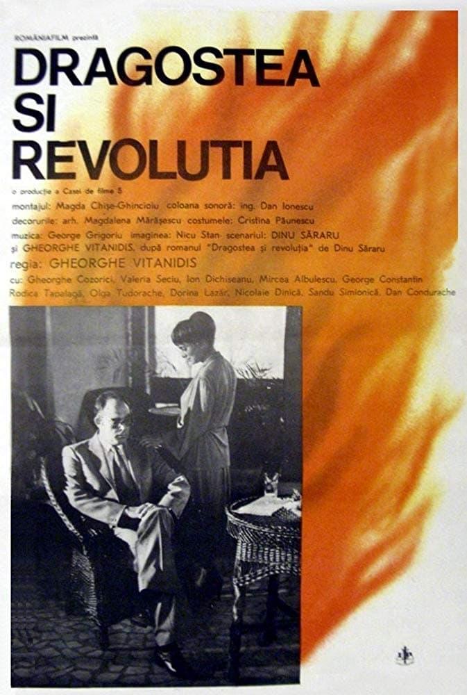 Dragostea și revoluția