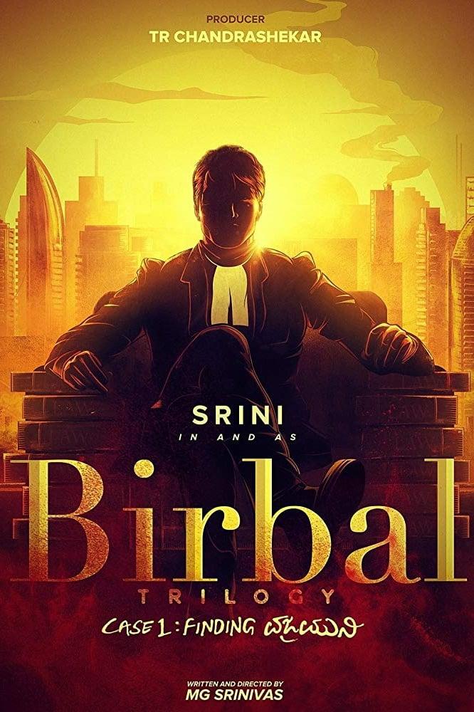 Birbal Trilogy: Case 1 - Finding Vajramuni