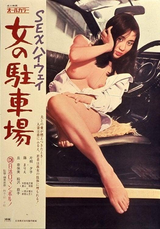 Sex Highway