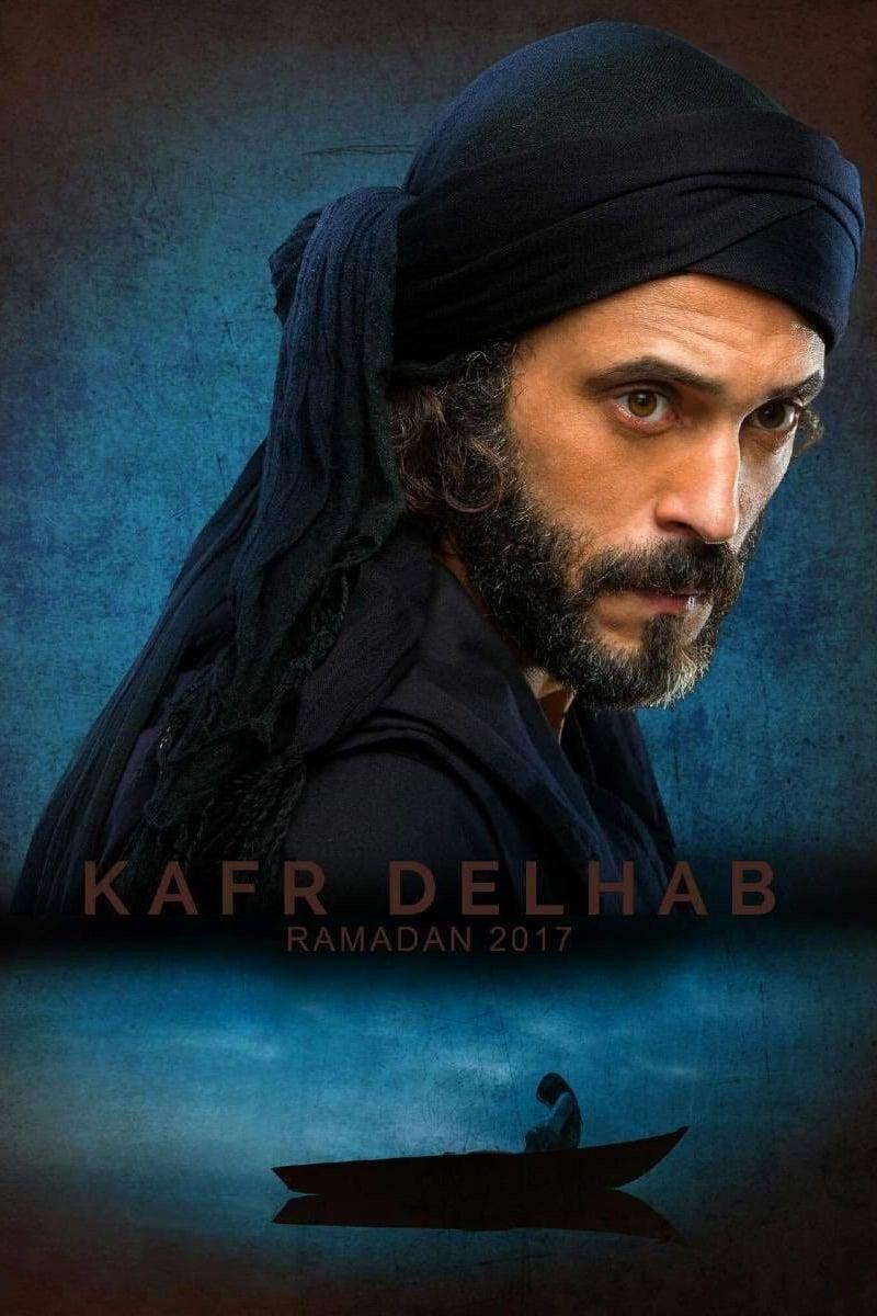 Kafr Delhap