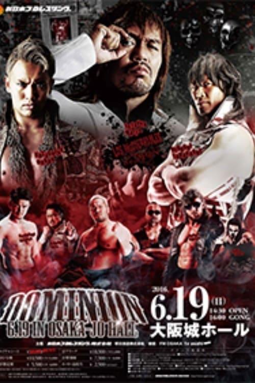 NJPW Dominion 6.19 in Osaka-jo Hall