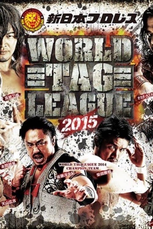 NJPW Tag League Finals 2015