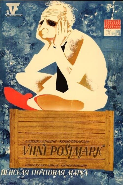 Postmark from Vienna