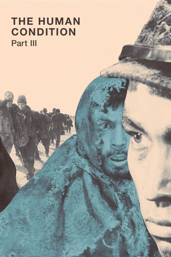 Guerra e Humanidade III: Uma Prece de Soldado