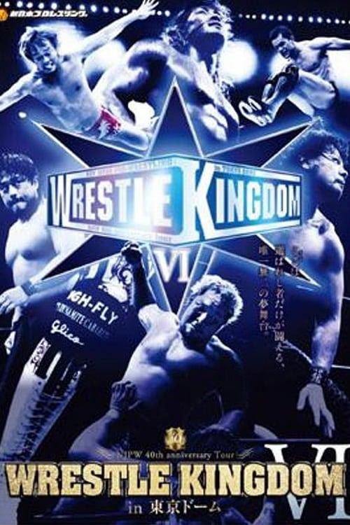 NJPW Wrestle Kingdom VI