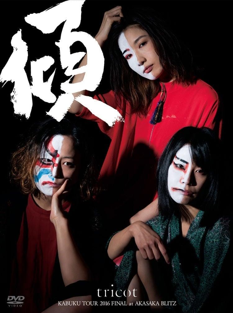 Tricot: Kabuku Tour 2016 Final At Akasaka Blitz