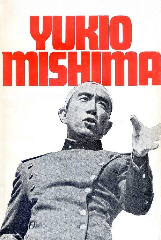 The Strange Case of Yukio Mishima