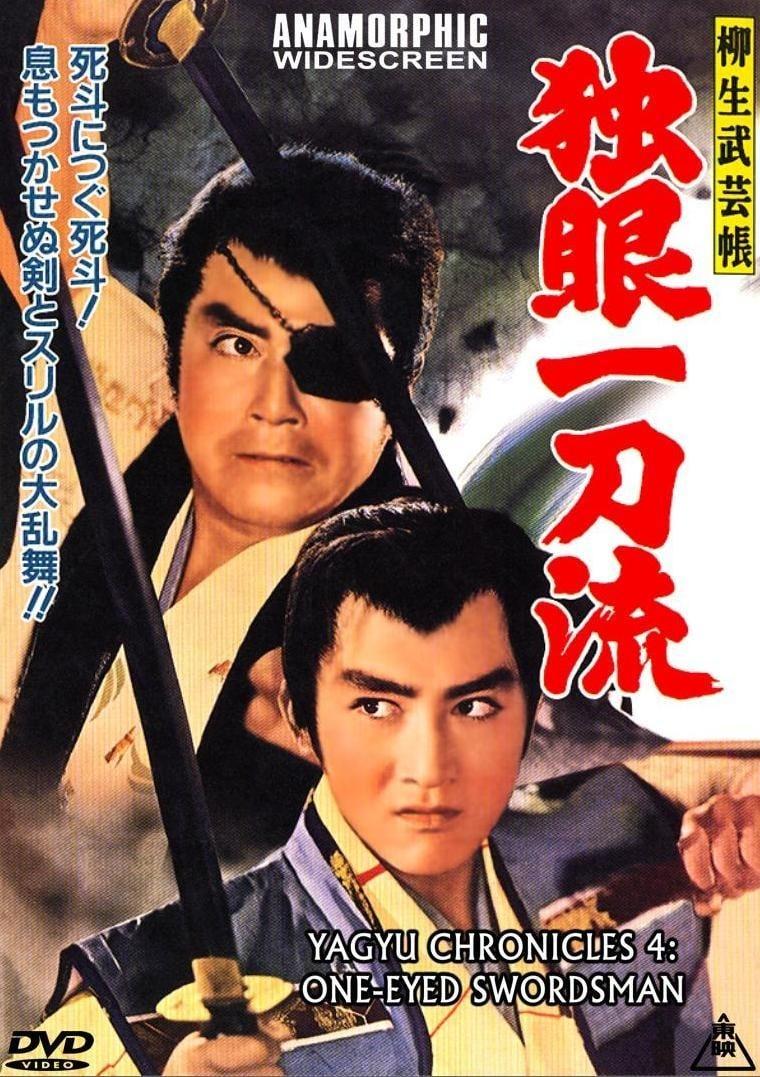 The Yagyu Military Art: One Eyed Swordsman
