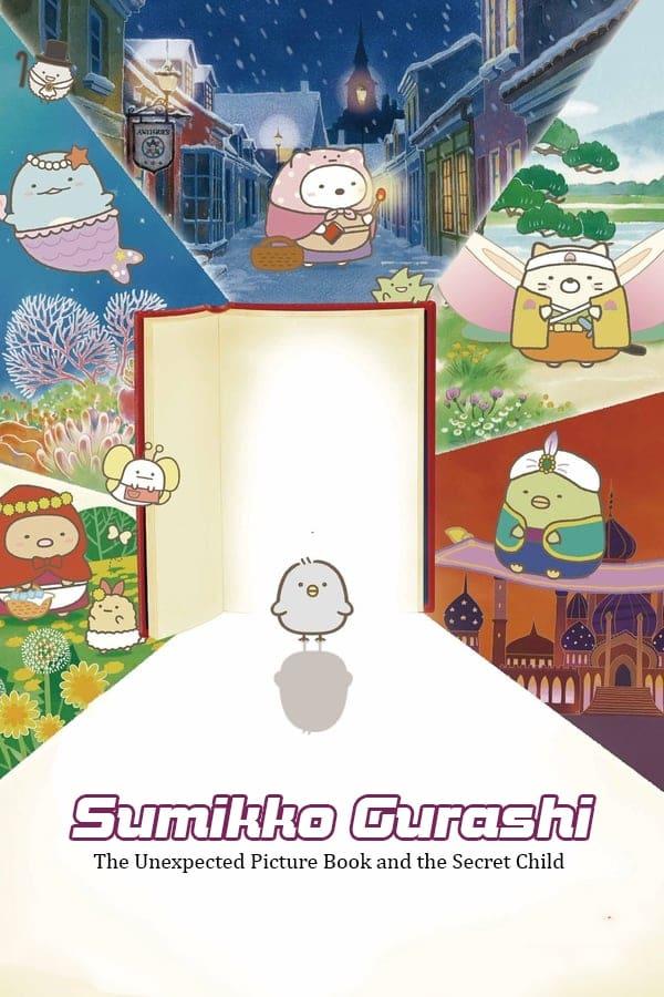 Sumikkogurashi: Good To Be In The Corner