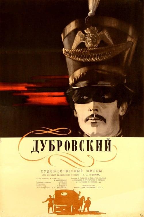 Dubrovskiy