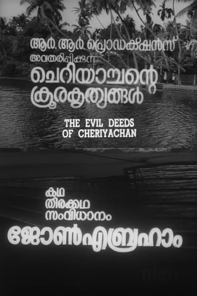 The Evil Deeds Of Cheriyachan