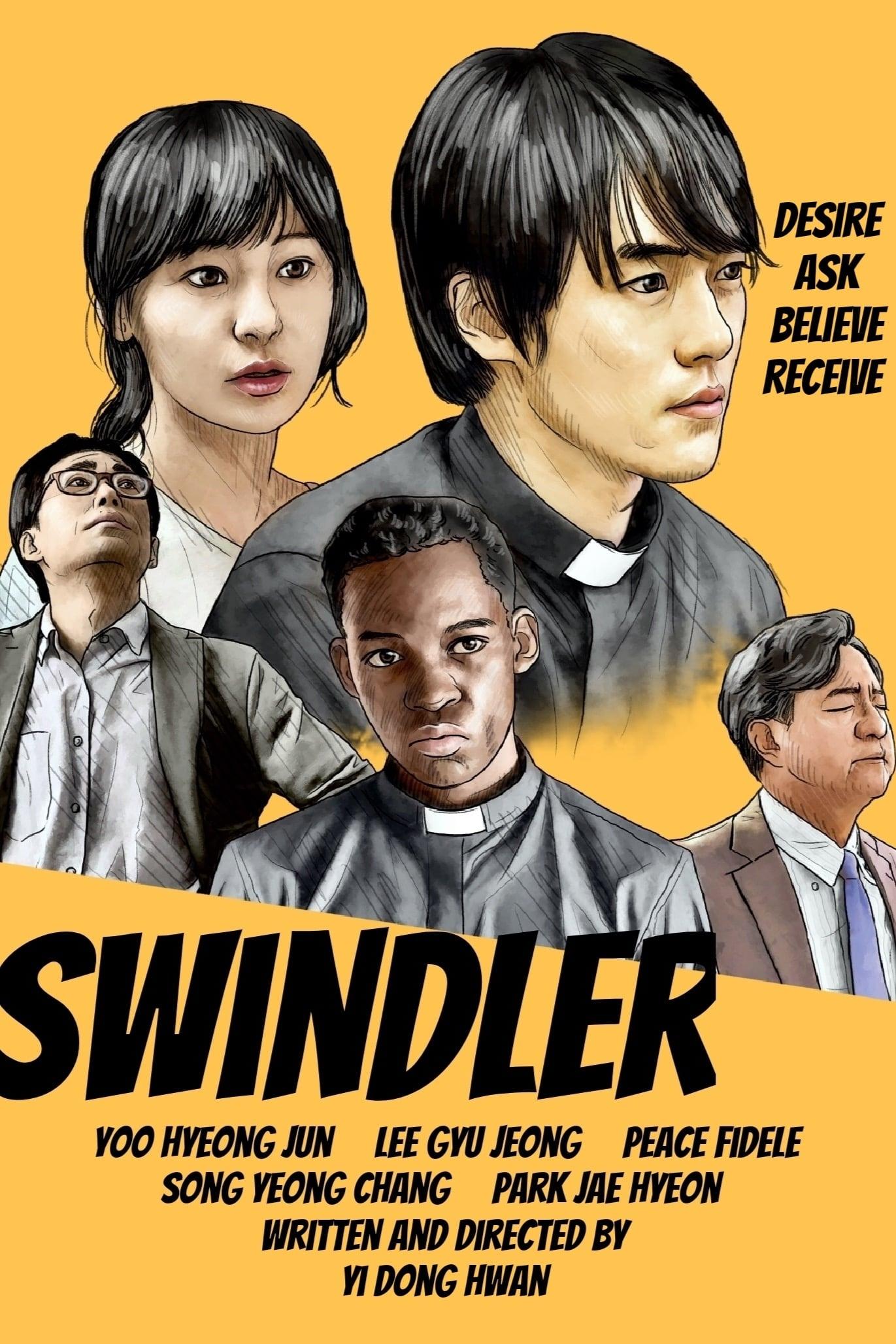 Swindler