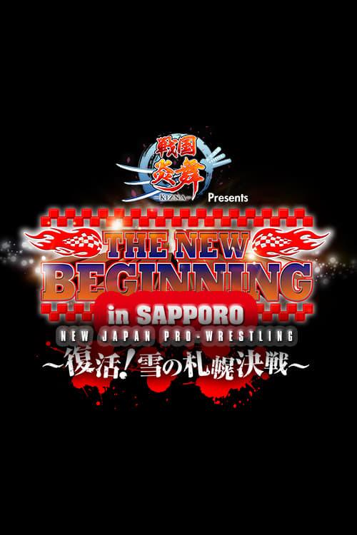 NJPW The New Beginning In Sapporo 2018 - Night 1