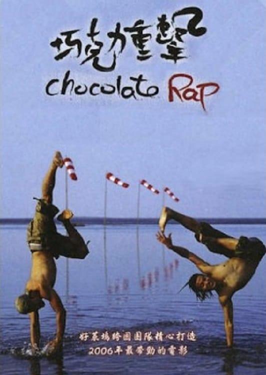 Chocolate Rap: Rise of the B Boyz