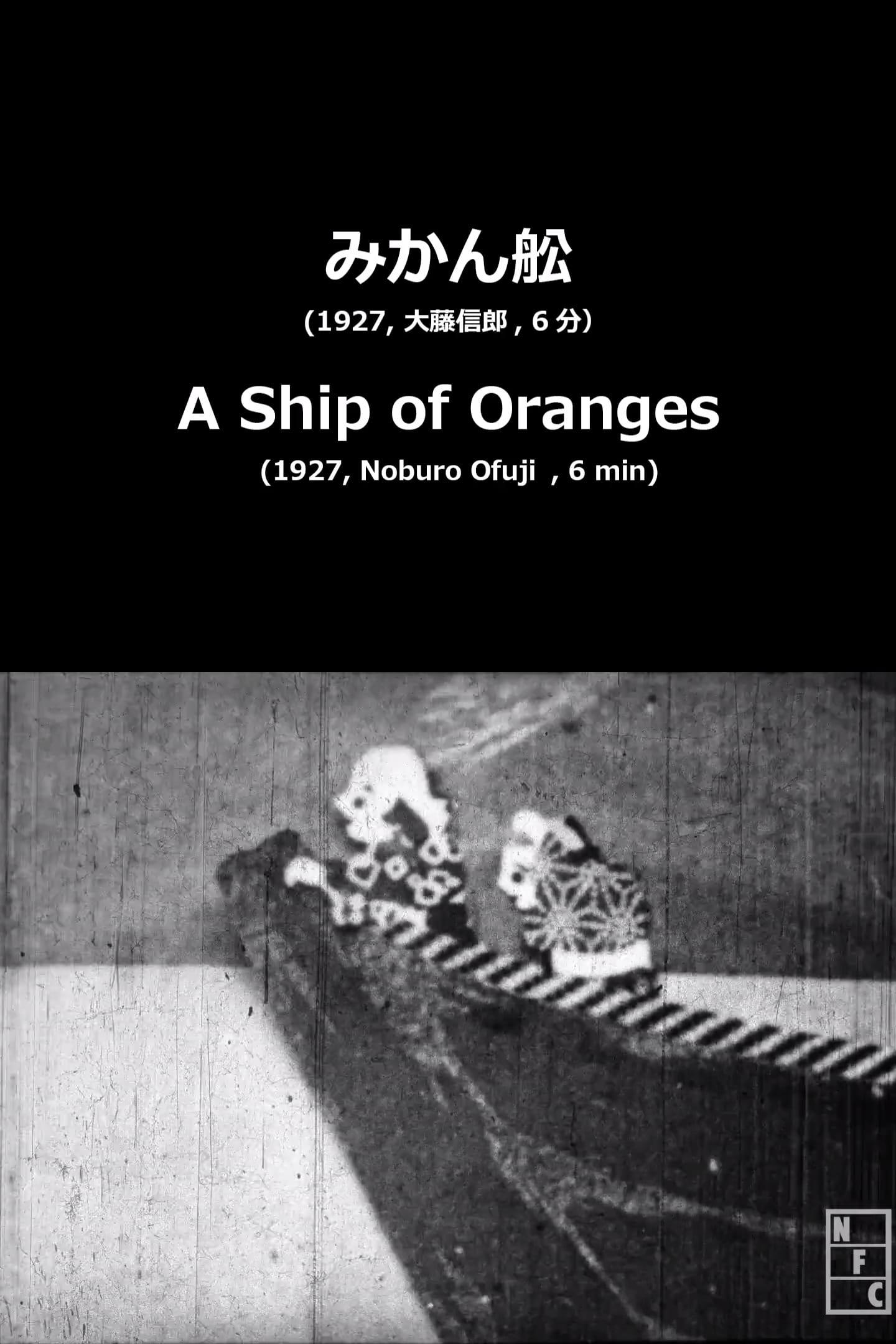 A Ship of Oranges