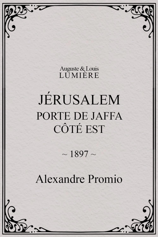 Jérusalem : porte de Jaffa, côté Est