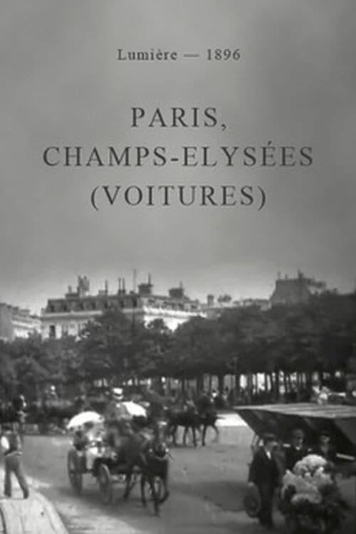 Paris, Champs-Elysées (voitures)
