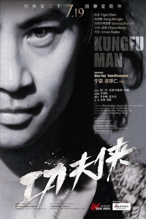 Kung Fu Hero