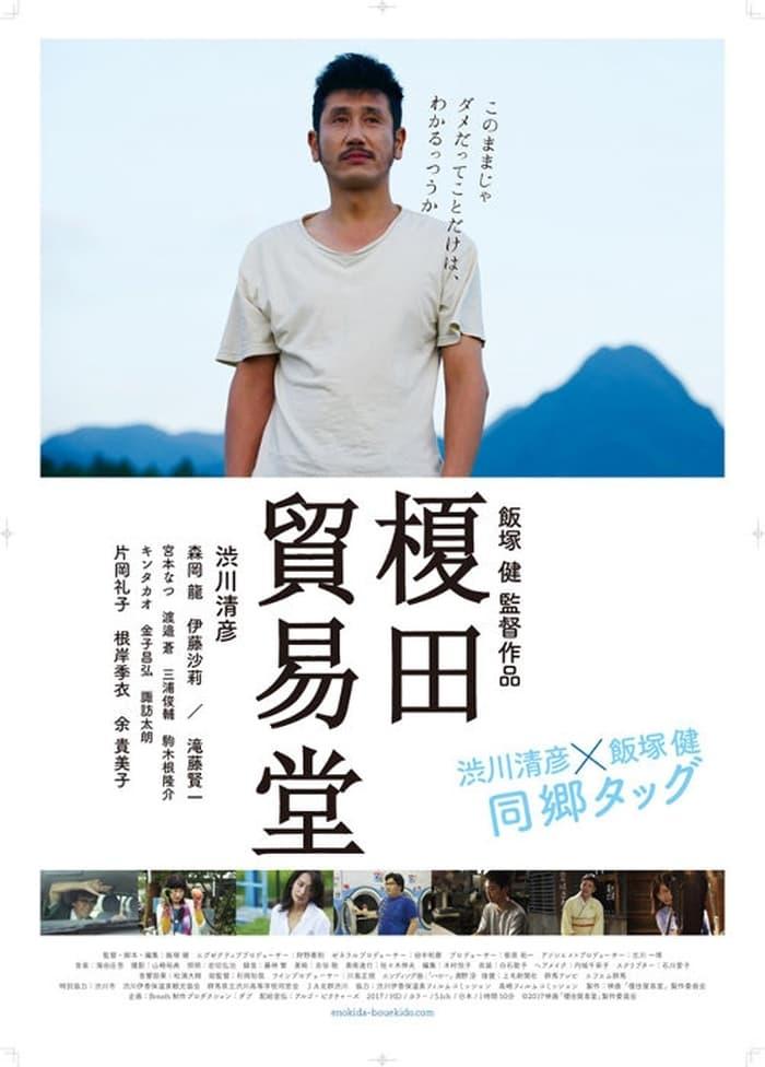 Enokida Trading Co.