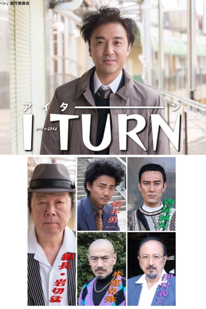 I Turn